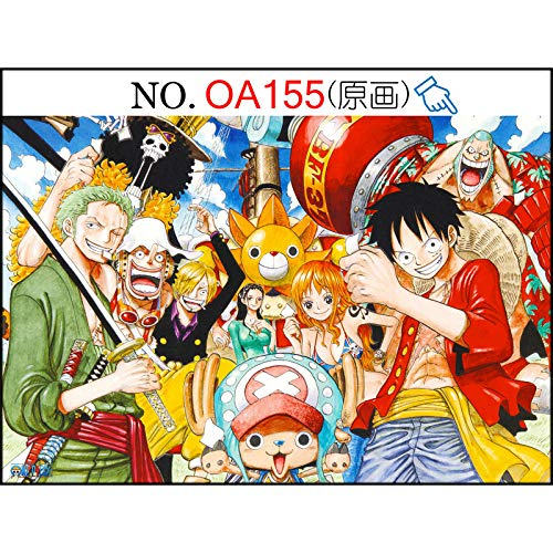 MEIPINPAI Puzzles De Anime De Dibujos Animados 1000 Piezas Puzzle De One Piece De Madera, para Juguetes Educativos para Niños Adultos Juego De Rompecabezas (75 * 50 Cm)-One Piece-B_75x50cm