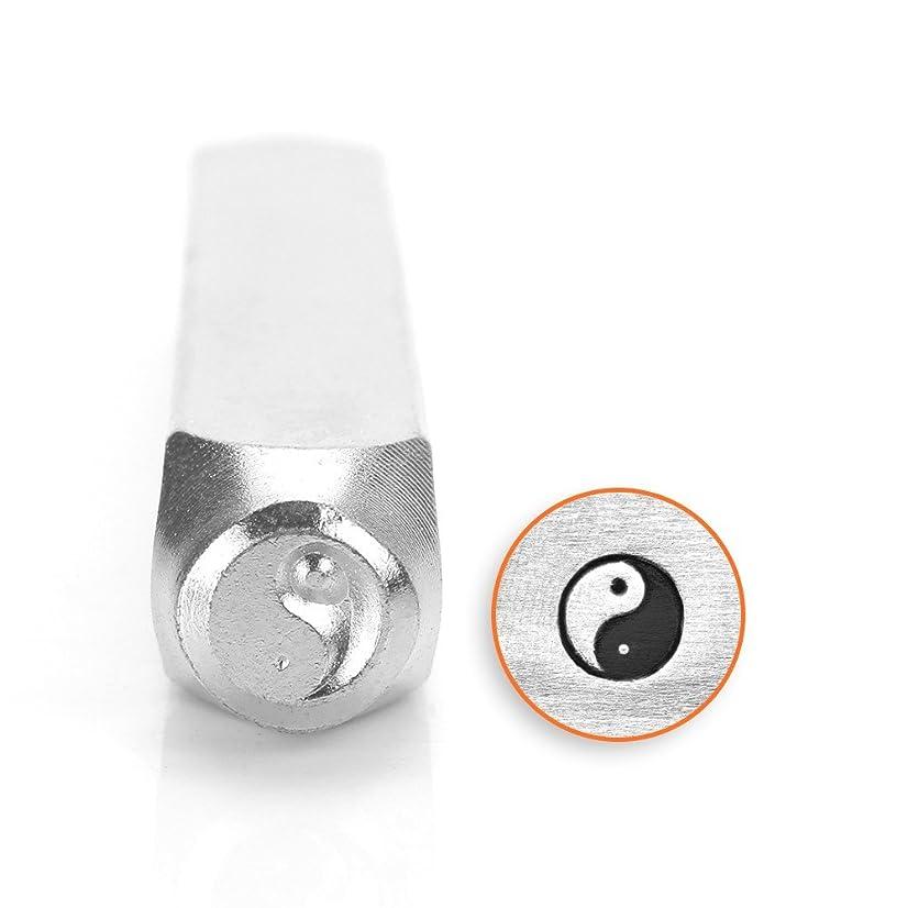 ImpressArt- 6mm, Ying Yang Design Stamp