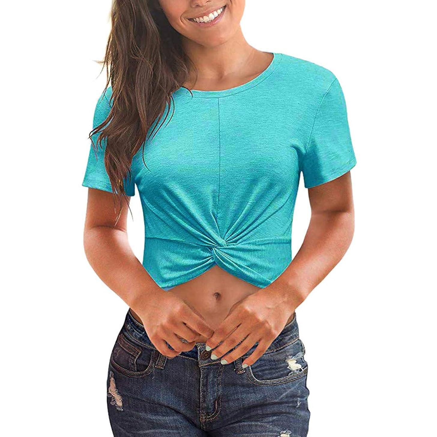 Inverlee Women's Summer Short Sleeve Front Summer Crop Top T-Shirt