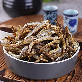 Teriya Small whitebait, dry seafood, wild small salted fish, dry fish, bulk marinated fish, dried farm homemade small drie...
