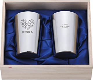 [名入れショップ Happy Gift]燕研磨ファクトリー ペアステンレスタンブラー TM-9855 300mlミラー(ペア)