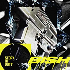 BiSH「STORY OF DUTY」の歌詞を収録したCDジャケット画像