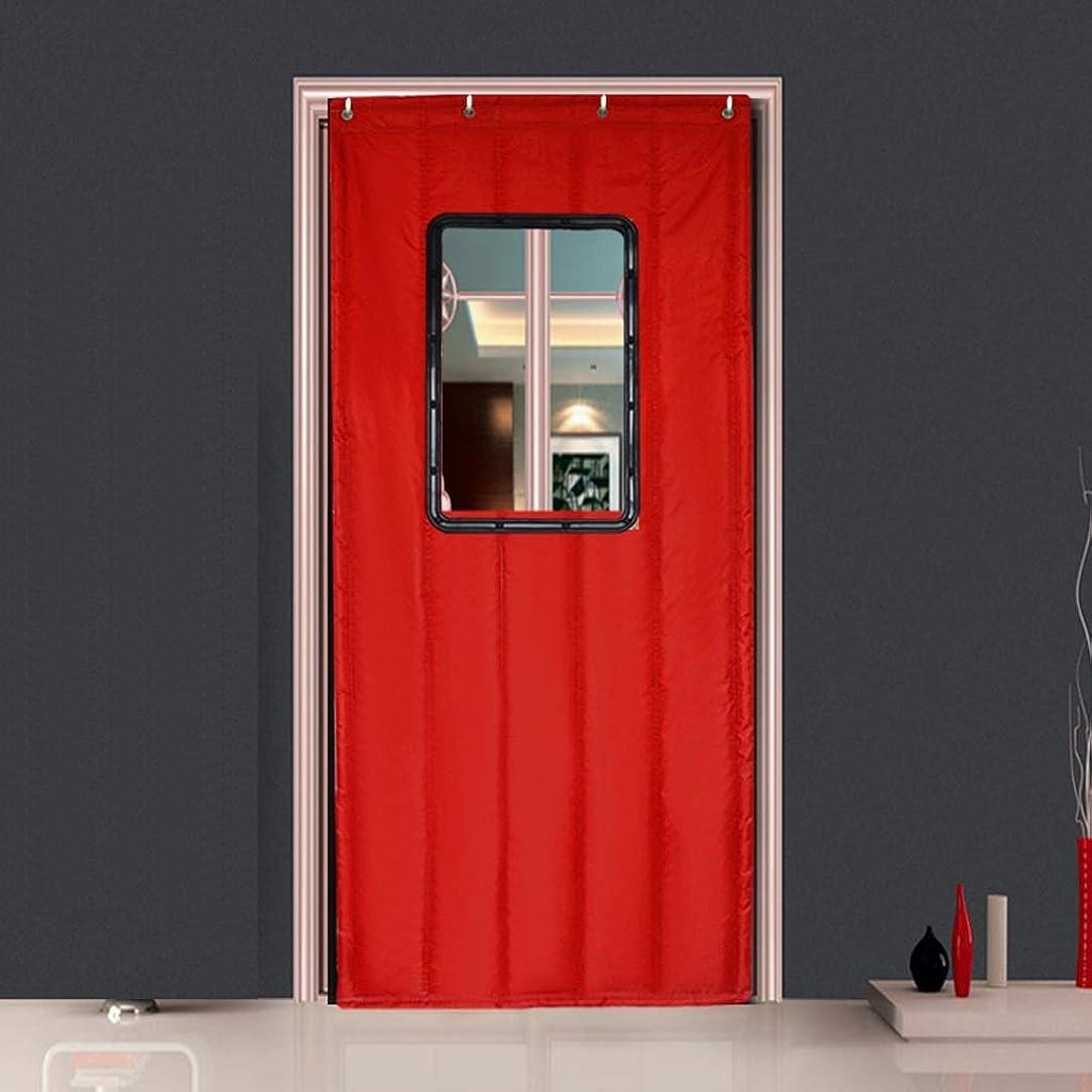 ストリップカビハードリングウォーム防音カーテンコールドエアコンカーテン暖かいカーテンをしてくださいコットンカーテン冬の風防を厚く (Color : 赤, サイズ : 100cmx220cm(39