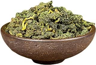 OuYang Hengzhi Chinese Herbal Mulberry Leaf Tea Sang Ye Cha 桑叶茶 (100g/3.5oz)