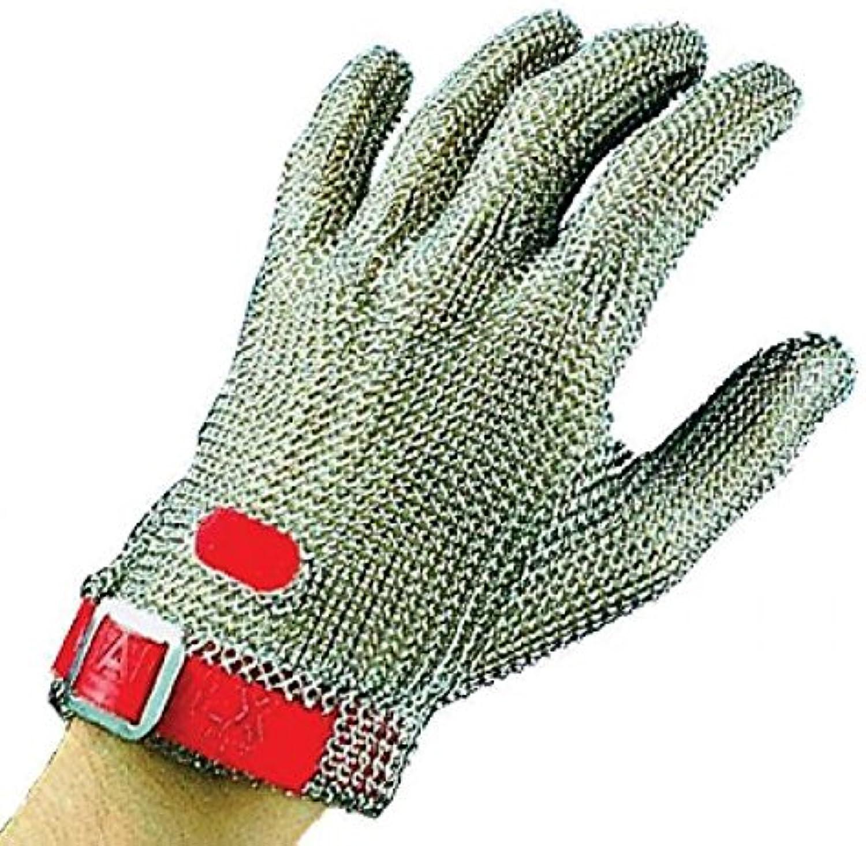 Chainex CHAINEXTRA Protective Glove XS with short Grün Grün Grün belt B00LN3L6SI | Überlegen  338361