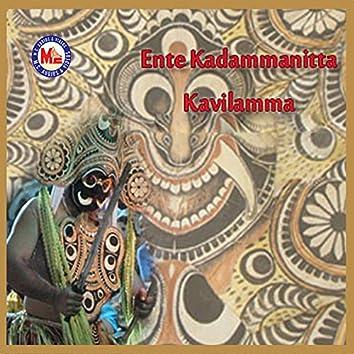 Ente Kadammanitta Kavilamma