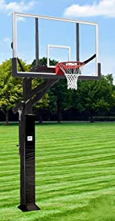 Gared All Pro Jam Basketball System with Collegiate Rim (Polycarbonate)