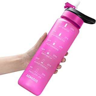 AOMAIS 36oz Motivational Water Bottle with Time Marker & Straw, 360� Leak-Proof, Wide Mouth, BPA Free Water Bottles for Fitness, Gym, Indoors and Outdoor Sports