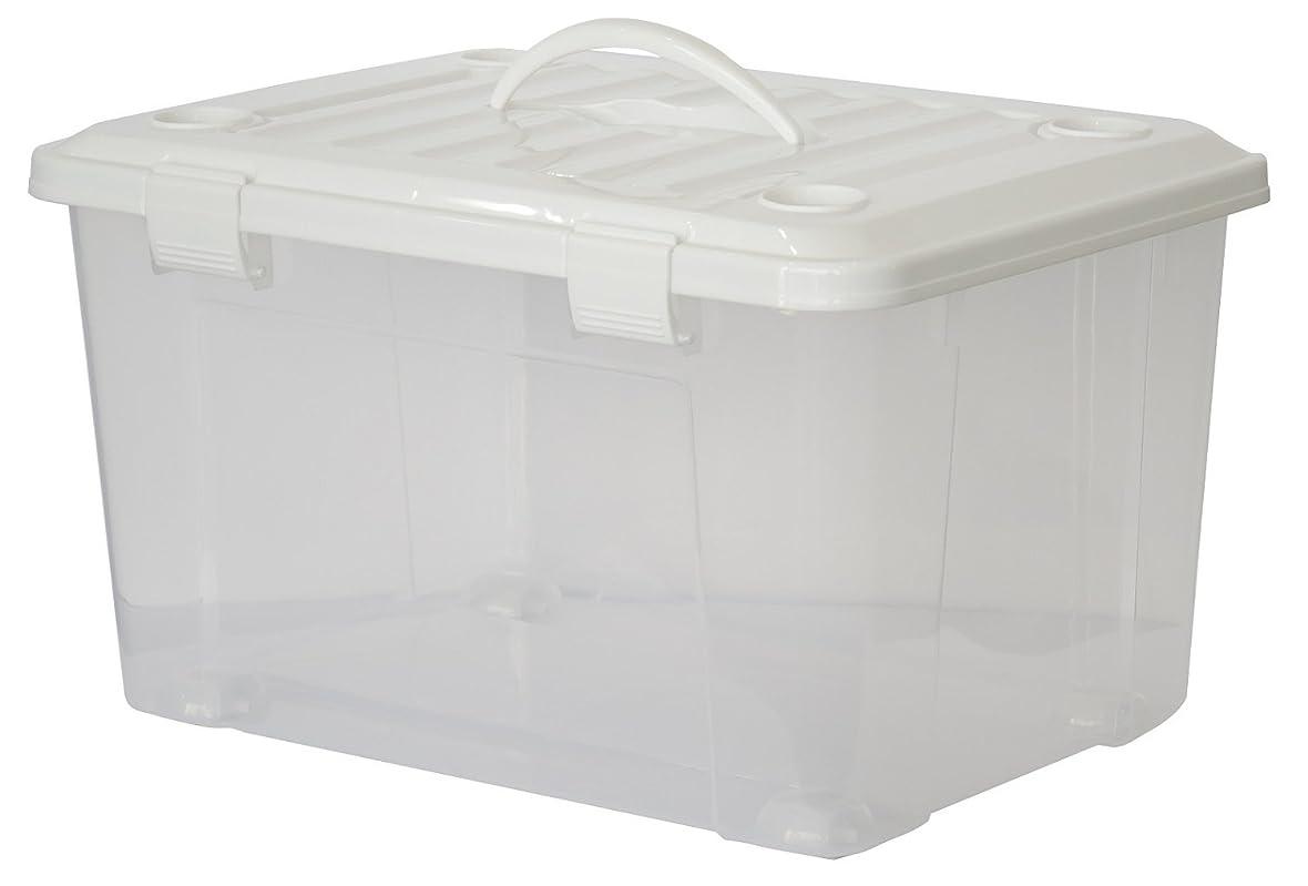 天馬 プロフィックス フリーボックス 55 ハンドル付き ホワイト