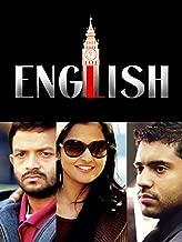 manglish malayalam movie