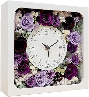 プリザーブドフラワーの花時計 サンクスフラワークロック(角型 パープルローズ yoku) 喜寿祝い用メッセージカード付