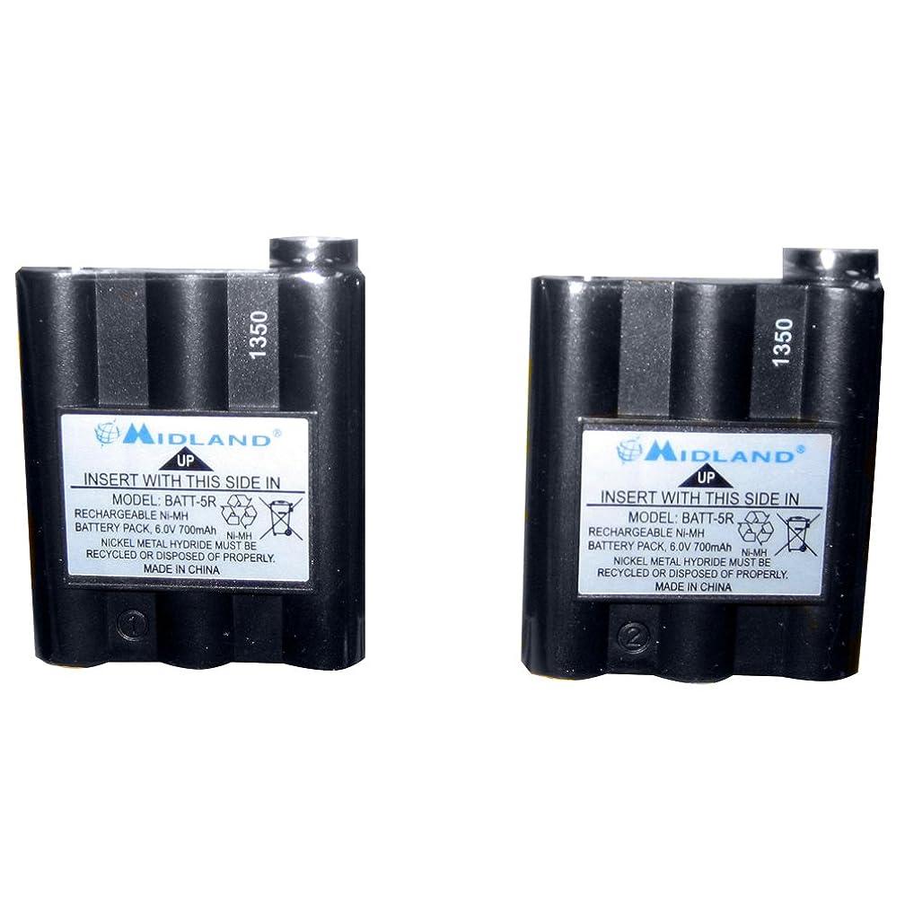 MIDLAND RADIO AVP7 Pair of GXT Rechargeable Batt (MID-AVP7)