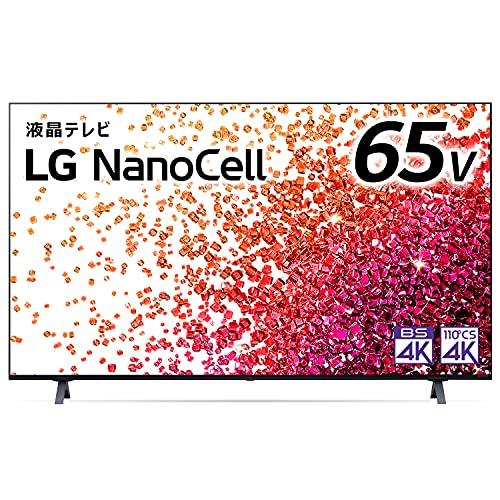 LG 65型 4Kチューナー内蔵 液晶 テレビ 65NANO75JPA IPSパネル Alexa 搭載 2021 年モデル