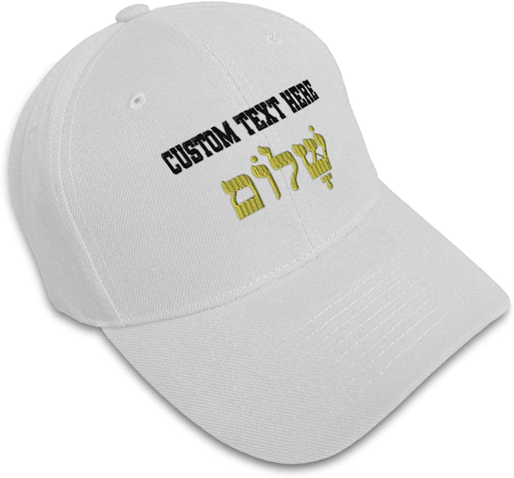 Baseball Cap Shalom in Hebrew Typography Embroidery 25% OFF Symbo Nashville-Davidson Mall Gold