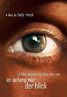 Four Films by Bady Minck ( Im Anfang war der Blick/ Der Mensch mit den modernen Nerven / Mécanomagie / La Belle est la bête )  ( In The Beginning Was The Eye / Man with Modern Nerves ) [DVD]