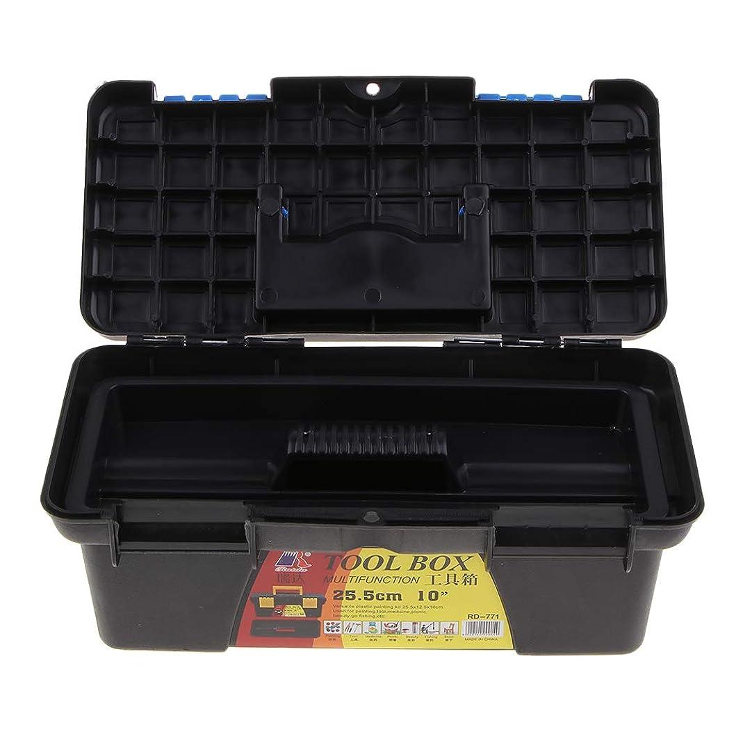 メディア憂鬱な制約gazechimp 収納ボックス ふた付き 絵の具ケース 鍵穴のデザイン 鍵穴 安全 防水 文房具 学用品 黒い