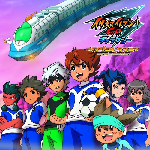 Inazuma Eleven Go Galaxy Song [Import allemand]
