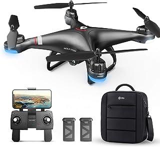 Holy Stone ドローン GPS搭載 200g未満 収納ケース付き カメラ付き 飛行時間25分 1080P 広角110° 2.4GHz 高度維持 紛失の機体を探す機能 WiFiリアタイム リターンモード フォローミーモード ヘッドレスモー...