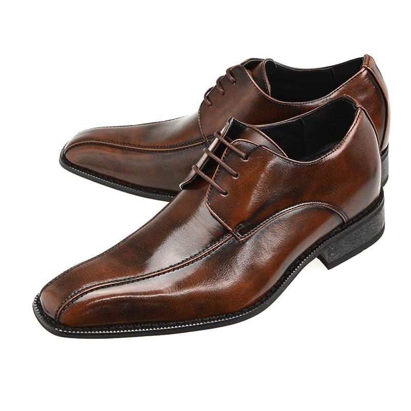望まないしおれた権利を与えるシークレットシューズ インヒール 身長が伸びる 身長が高くなる ビジネスシューズ レースアップ ドレスシューズ 紳士靴