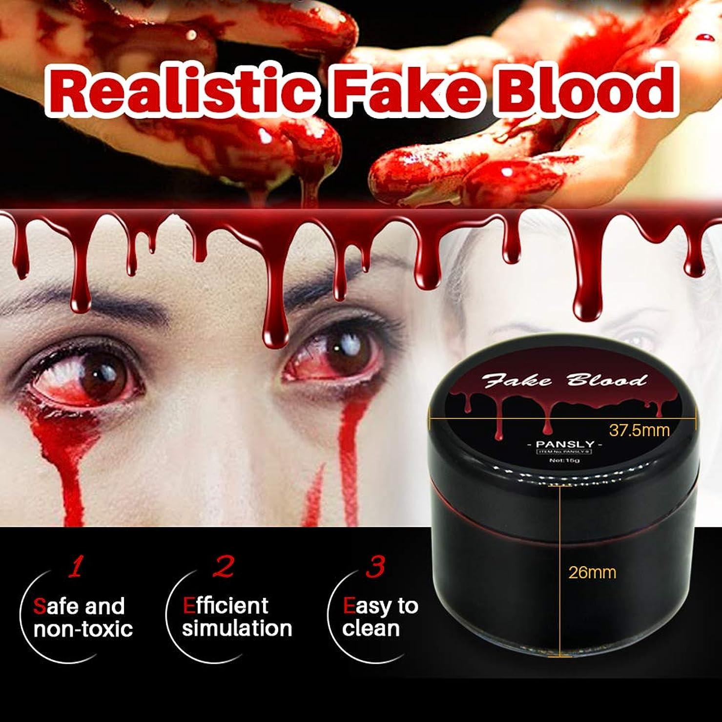 冷蔵するクラック頻繁に15ミリリットル現実的な偽吸血鬼血ハロウィーンパーティーコスプレ化粧トリックジョーク玩具