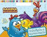 Galinha Pintadinha: Colorindo e aprendendo