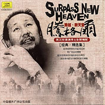 Surpass and New Heaven