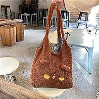 女性のキャンバスふわふわの毛皮のハンドバッグのためのショルダートートショッパーバッグの大きい柔らかいぬいぐるみの買い物袋の女の子かわいいスクールバッグ (Color : Brown 1)