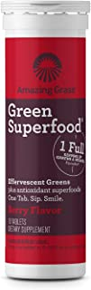 Amazing Grass, Superfood Green Effervescent Berry Tube, 10 Count