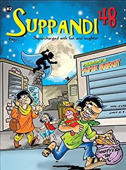 SUPPANDI 48 (VOL- 2): SUPERCHARGED WITH FUN & LAUGHTER by [Rajani Thindiath]