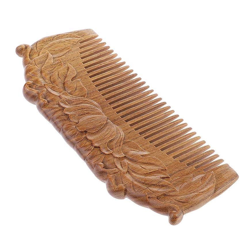 パトワ伝記バスタブF Fityle ウッドコーム 木製櫛 高品質 手作り 天然木 帯電防止櫛 頭皮マッサージ ヘアブラシ