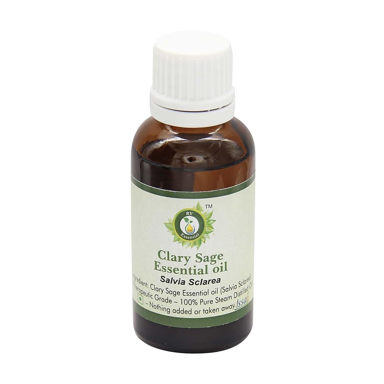 心配故障中混雑R V Essential ピュアクラリーセージエッセンシャルオイル630ml (21oz)- Salvia Sclarea (100%純粋&天然スチームDistilled) Pure Clary Sage Essential Oil