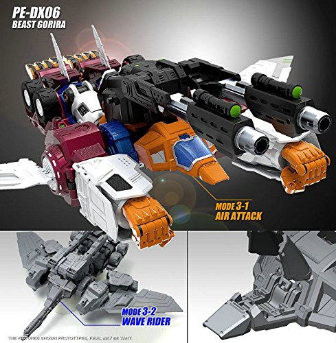 『Perfect Effect PE-DX06 Beast Gorira 合金 4Mode [並行輸入品]』の7枚目の画像