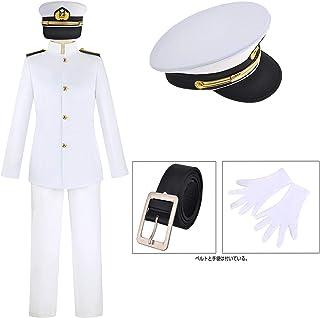 Mange 戦艦大和 海軍提督 コスプレ衣装 コスチューム アニメ専線 高級 cosplay (男L)