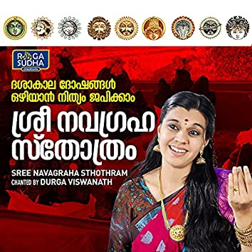 Sree Navagraha Sthothram - Single
