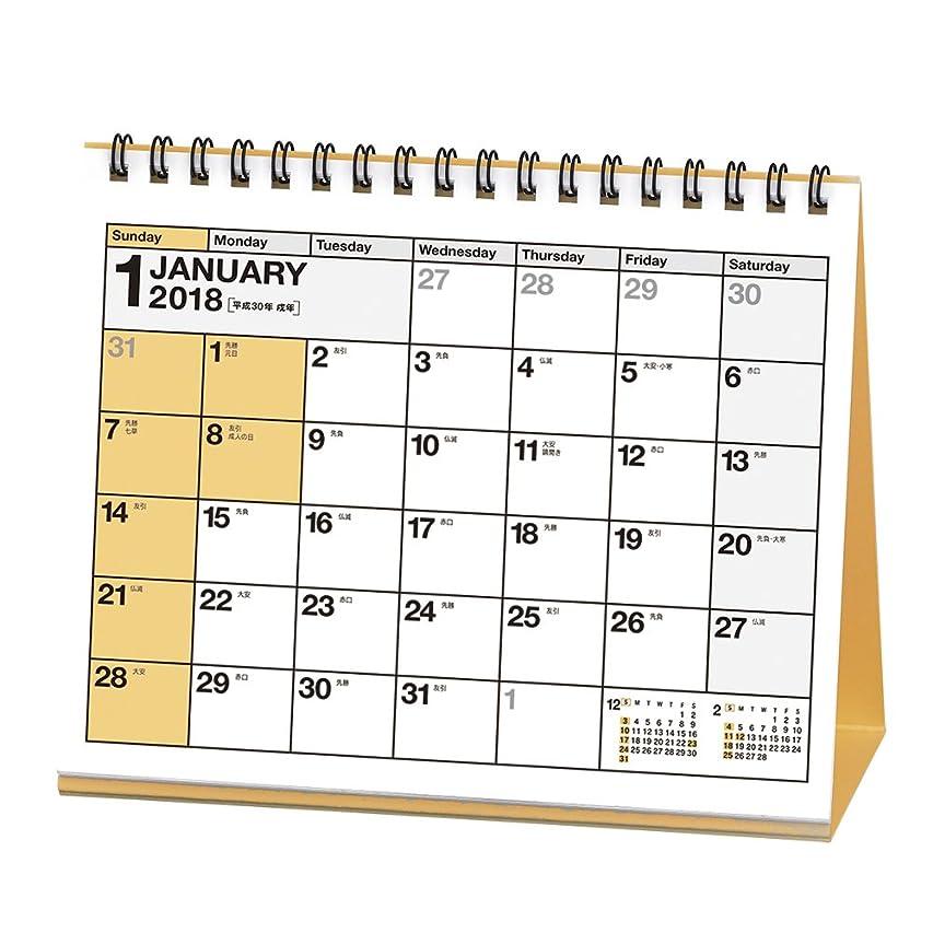 船形あごミルク能率 NOLTY 2018年 カレンダー 卓上25 B6変型 C215