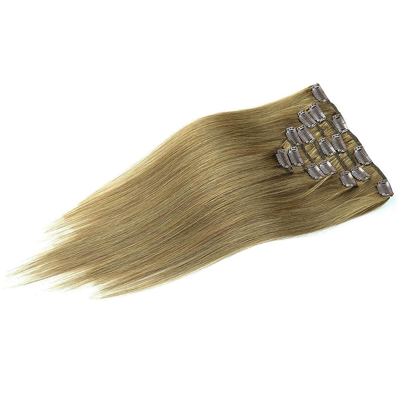 損傷スプーン上HOHYLLYA ヘアエクステンション22インチクリップin人間の髪の毛#8茶色がかった緑色のフルヘッドダブル横糸ストレートヘアピースロールプレイングかつら女性の自然なかつら (色 : #8 Brownish green)