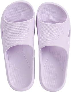 [Qesquilo] 超軽量 スリッパ サンダル 抗菌防臭素材 ルームシューズ 滑り止め 履きやすい 来客用 室内履き 通年適用 男女兼用 パープル L