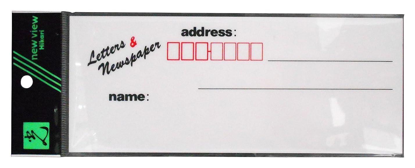 フットボール機転検出光 ポスト表札 00783664-1 HB822-1
