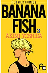 BANANA FISH(3) BANANA FISH (フラワーコミックス) Kindle版