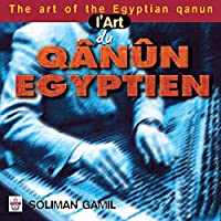 The Art of the Egyptia