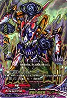 バディファイトDDD(トリプルディー) 逆襲の黒死竜 アビゲール(シークレット)/クライマックスブースター ドラゴンファイターズ/シングルカード/D-CBT/0114