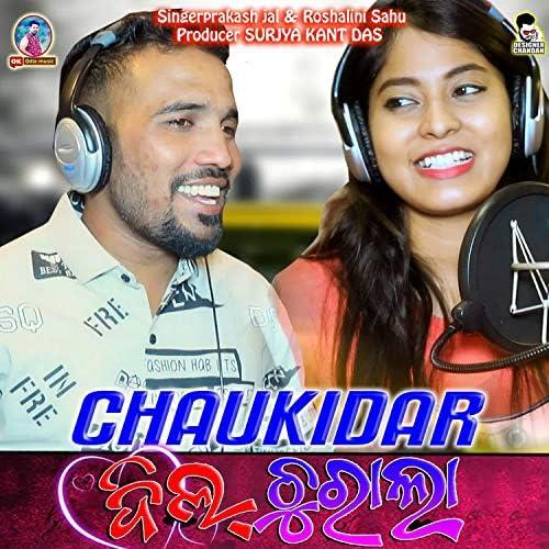 Prakash Jal & Rojalin Sahu