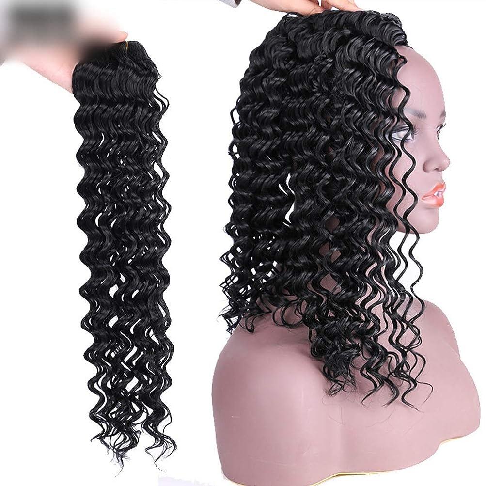 YESONEEP ディープウェーブブラジルの髪3バンドル高温繊維ヘアエクステンション100グラム/バンドル複合ヘアレースかつらロールプレイングかつらロングとショートの女性自然 (色 : Natural color, サイズ : 24inch)