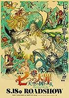 アニメ大人のための7つの致命的な罪DIY5Dダイヤモンド絵画キットフルドリル刺繡クラフトアートホームクリスマスデコレーションギフト