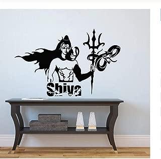 Etiqueta De La Pared Carácter Shiva Arte Decorativo Vinilo Tatuajes De Pared Yoga Studio Decoración Del Hogar Etiqueta De La Pared 89X57Cm