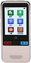 XXHDEE Translation Equipment Portable Intelligent Translation Real-time Language Translation Supports Up to 45 Languages ​​to Learn Travel Shopping Business 2.4 Inch Touch Screen (Color : White)