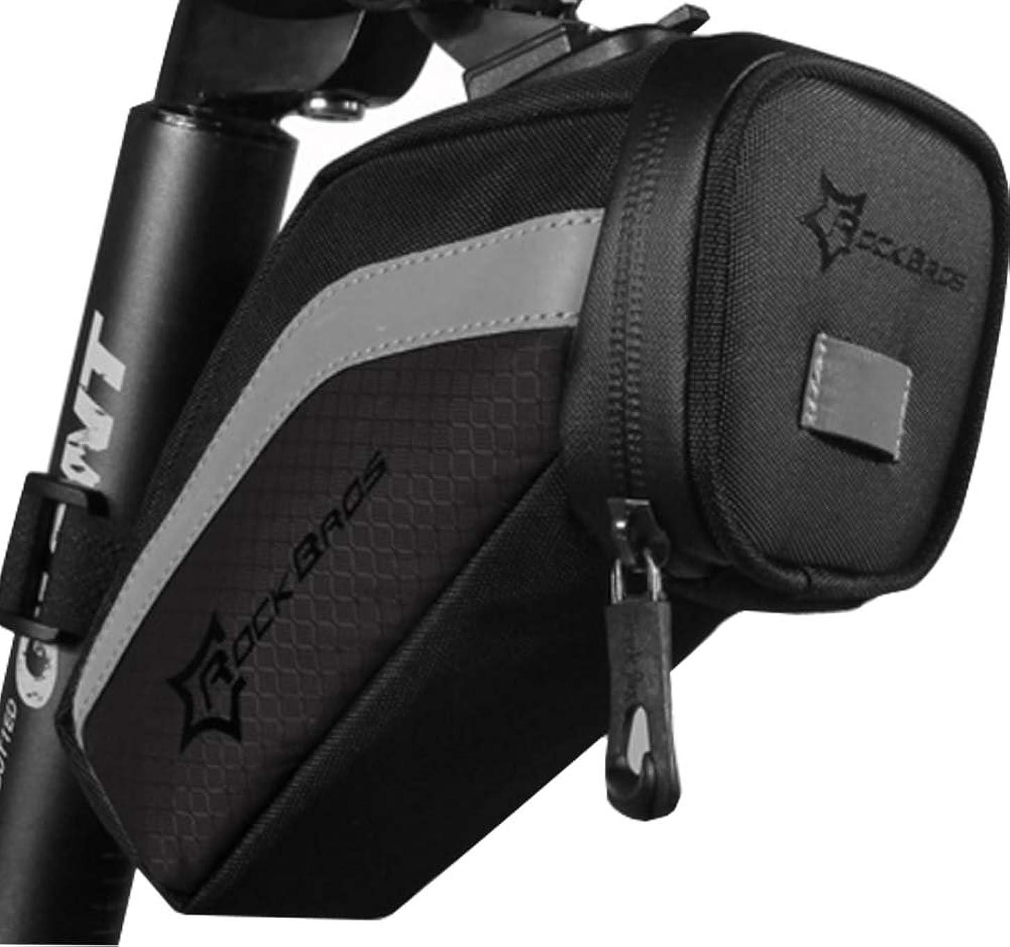 沈黙無線彼らは耐久性バイクシートパックアウトドアサイクリングサドルバッグ