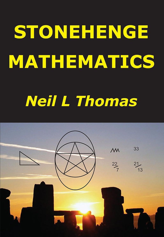 一回キリストStonehenge Mathematics (English Edition)