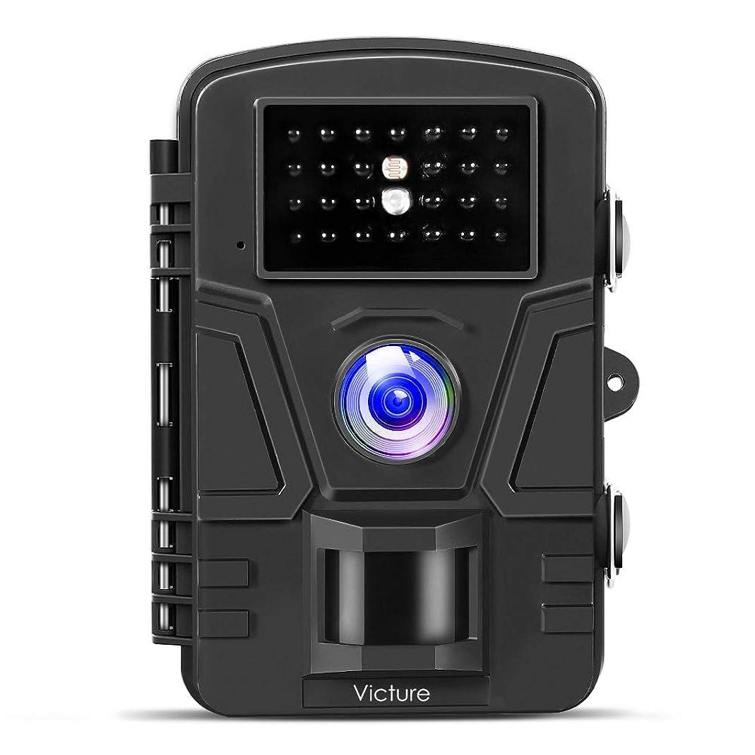 エミュレーションアーサー便益Victure トレイルカメラ 不可視赤外線 1200万画素 1080PフルHD 防犯カメラ 電池式 人感センサー 90度検知範囲 防水防塵 暗視カメラ 屋外駐車場適用 日本限定モデル ブラック