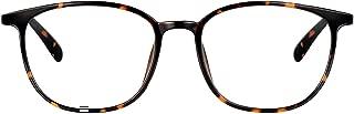 Blue Light Blocking Glasses Women, Lightweight TR90 Eyewear Frames Anti-Glare Clear Lenses Computer Glasses